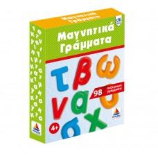 Μαγνητικά Πεζα Γράμματα 98 Τεμ (Κωδικός 500128) Δεσύλλας