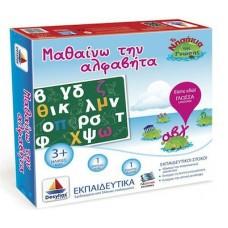 Μαθαίνω την αλφαβήτα (Κωδικός 111) Δεσύλλας