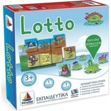 Lotto (Κωδικός 201) Δεσύλλας