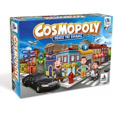 Cosmopoly (Πόλεις Της Ελλάδας) (Κωδικός 100556) Δεσύλλας