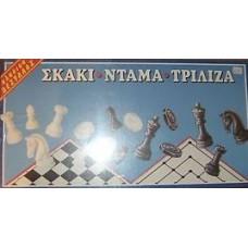 Σκάκι - Ντάμα - Τρίλιζα (Κωδικός 552) Δεσύλλας