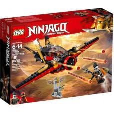 Lego Ninjago: Ninjago Destiny's Wing 70650